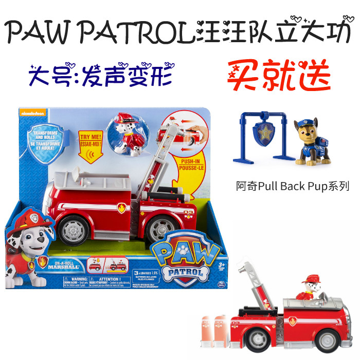 Paw Patrol кора команда стоять отличный сервис собака патруль логика команда помогите звук и свет elmo пожаротушение врач лечение скорая помощь игрушка