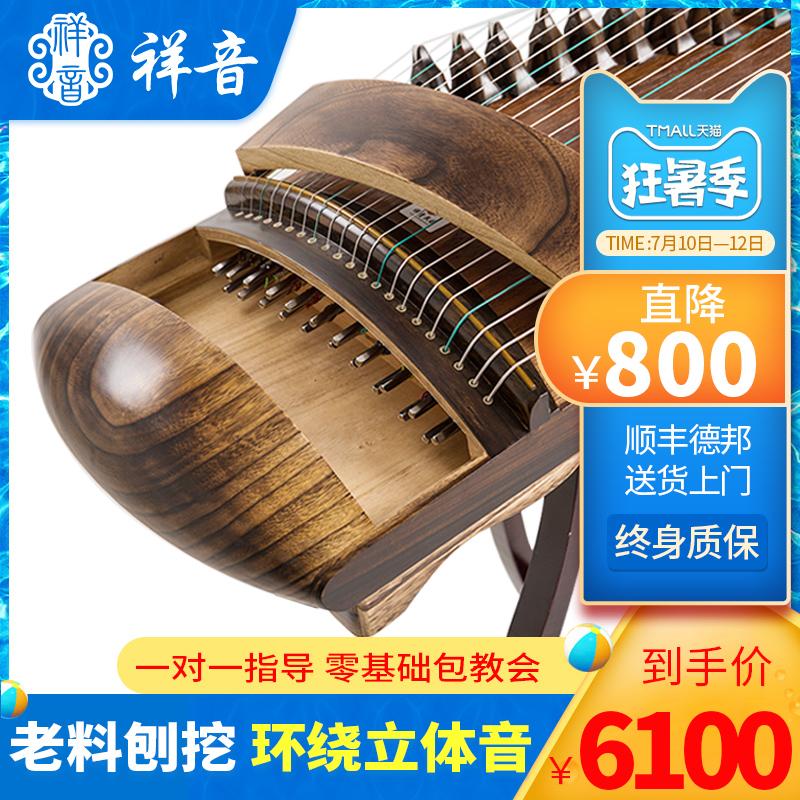 Традиционный китайский инструмент Гучжэн Артикул 570983888240