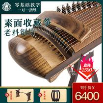 仙声乐器大师签名古筝实木梧桐木专业演奏古筝初学者考级扬州古筝