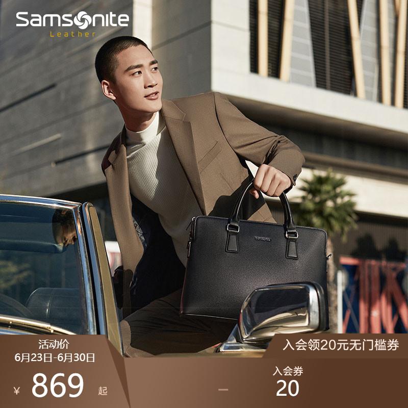 新秀丽男士公文包商务简约手提包 大容量14寸电脑包休闲手拿包包