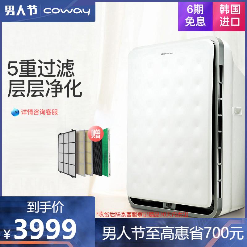 [coway电器旗舰店空气净化,氧吧]COWAY cadr800除甲醛雾霾月销量2件仅售4699元