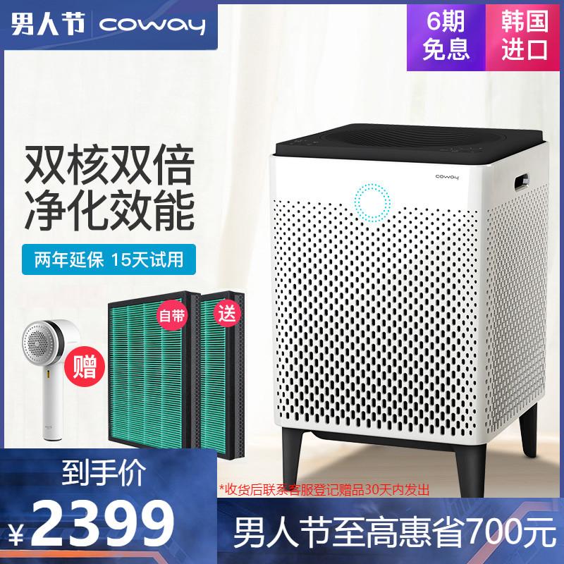 [coway电器旗舰店空气净化,氧吧]COWAY AP-1515H空气净化月销量1件仅售2799元