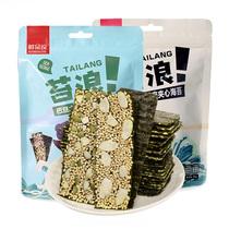 鲜呆这芝麻夹心海苔脆儿童即食海苔夹心脆海苔宝宝儿童零食袋装