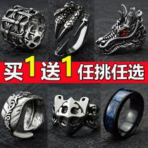 霸气龙戒指日韩潮人学生钛钢食指男指环开口个姓创意戒子买1送1