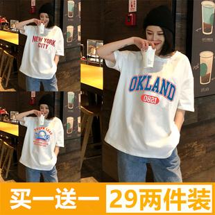 白色短袖女夏2019大版韩版学生t恤