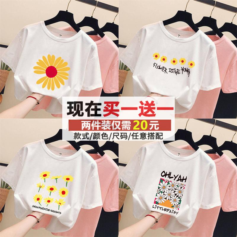 小雏菊短袖女夏2021年新款洋气t恤怎么样