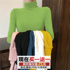 高领女春秋冬洋气修身内搭打底衫