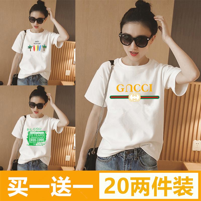 夏装韩版字母白色短袖t恤女学生百搭宽松半袖体恤原宿风bf上衣服