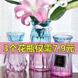 【三件套】北欧玻璃透明花瓶摆件客厅插花干花水养富贵竹百合花瓶图片