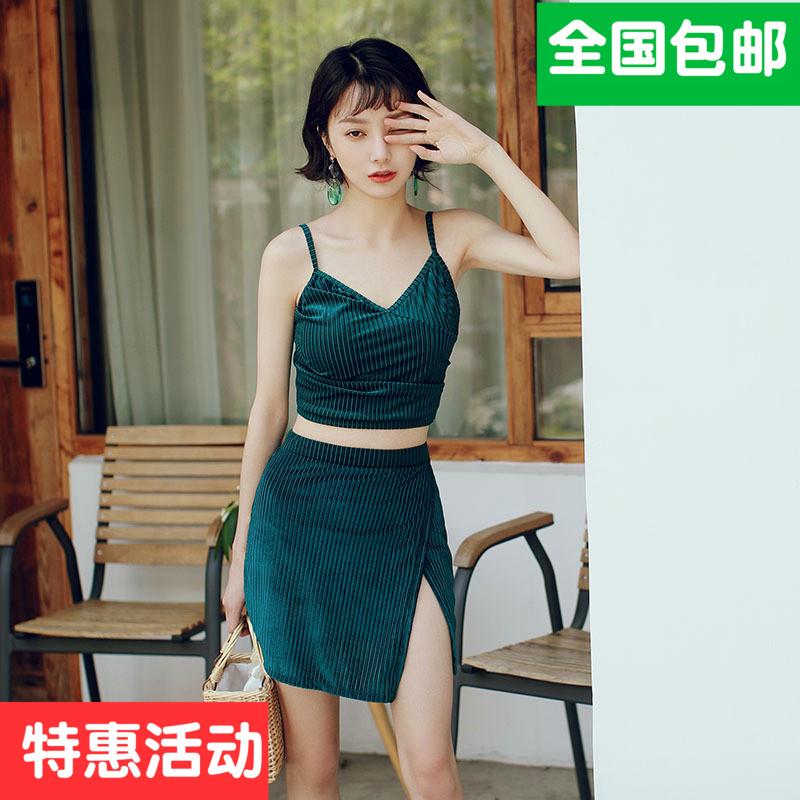 VICKI 8099新款泳衣女时尚性感无钢托分体裙式三角三件套特惠运动