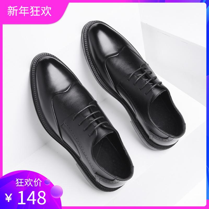 冬季皮鞋男韩版商务正装英伦潮流青少年内增高休闲黑色婚礼鞋加绒