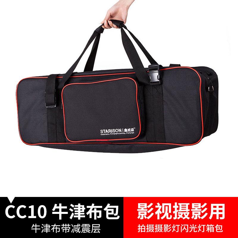 鑫威森 摄影灯闪光灯箱包 CC10便携式牛津布包