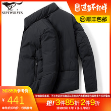Seven Wolf Down Garments Winter New Men's Winter Wear Light and Thin Middle-aged Short Dad's Jacket Men's Fashion