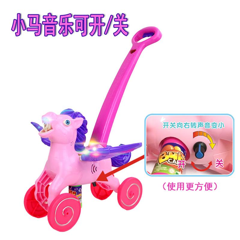 儿童手推户外玩具全自动吹泡泡机手慢无