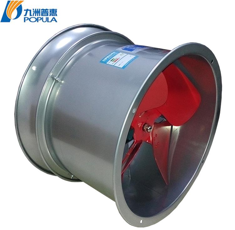 九洲普惠SF低噪音通风换气管道岗位式全铜电机 圆筒 轴流风机