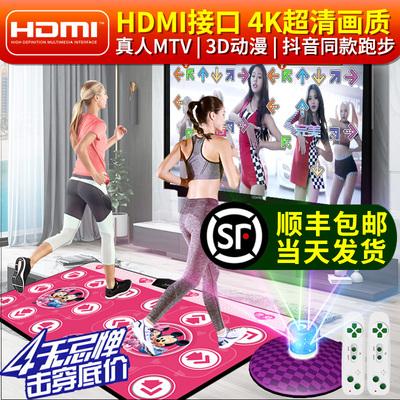 双人无线跳舞毯家用电视电脑接口两用跳舞机体感减肥跑步游戏机