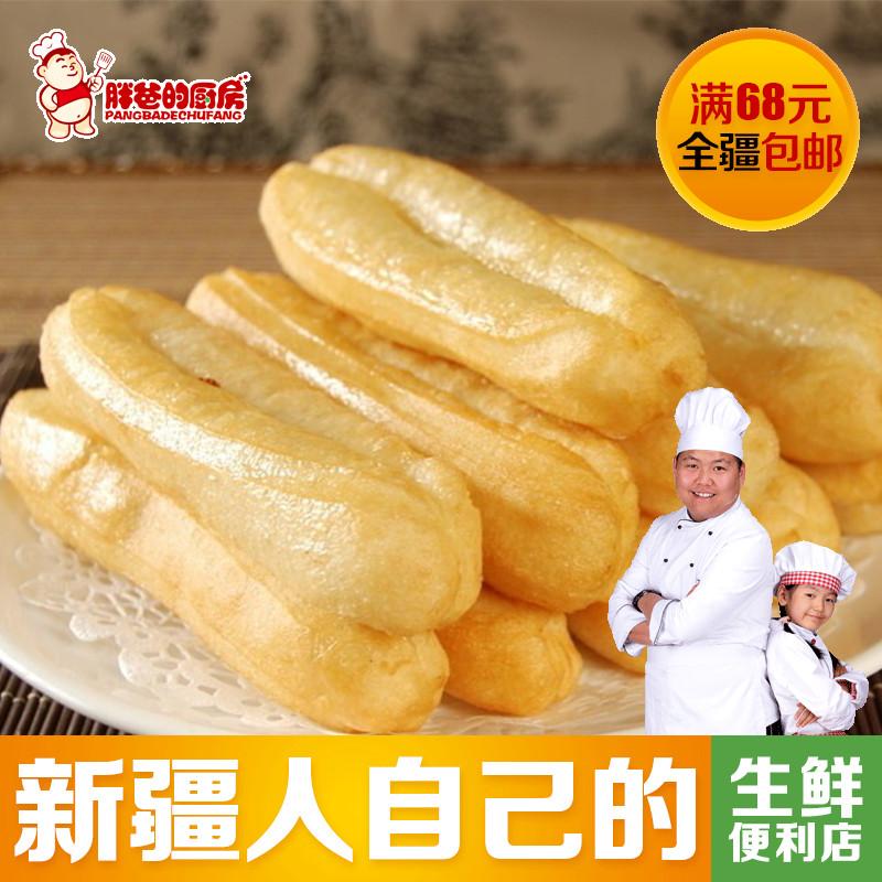 新疆胖爸的厨房黄金香脆油条450g营养早餐面点方便油炸速食