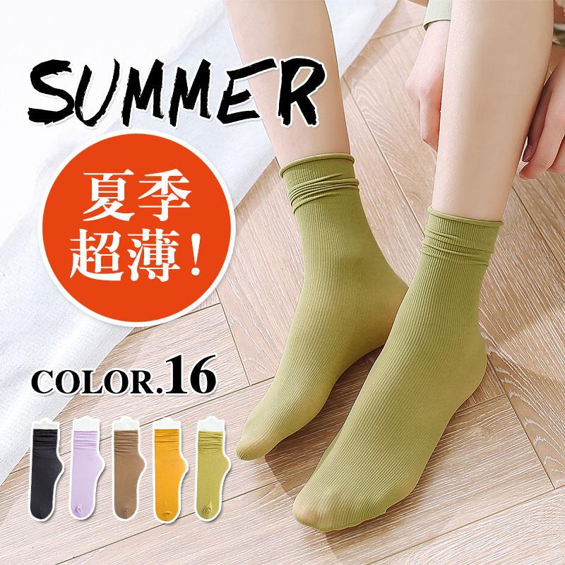 袜子女夏季堆堆袜女薄款中筒袜ins潮长袜夏天超薄透气糖果彩色黑