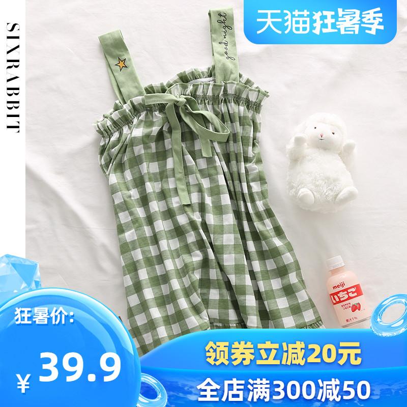 Ночные рубашки / Сорочки Артикул 614759952885