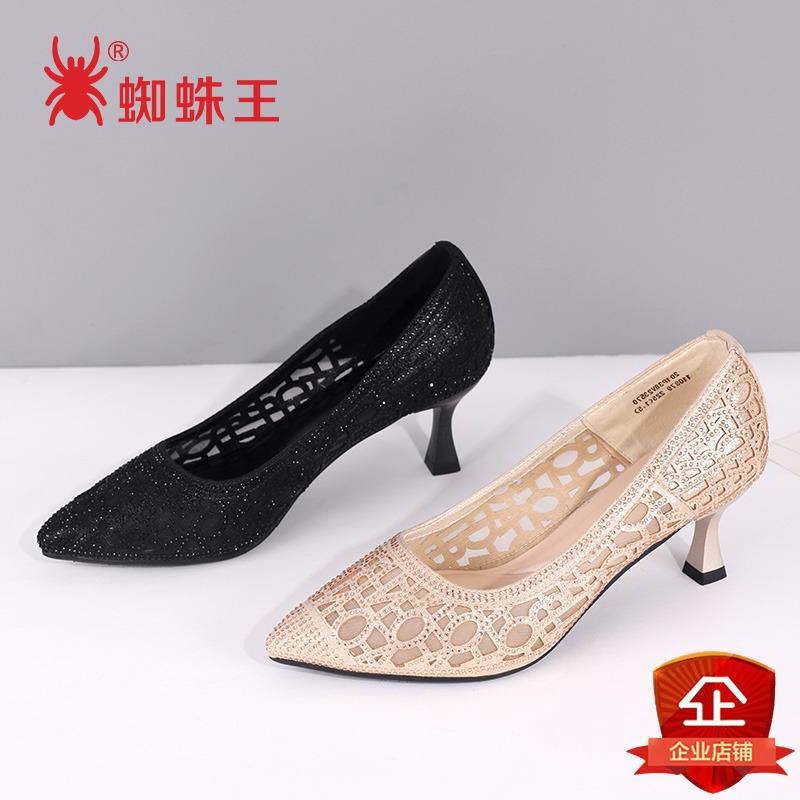 蜘蛛王女鞋春夏2020新款镂空透气尖头网纱高跟鞋女细跟浅口单鞋子