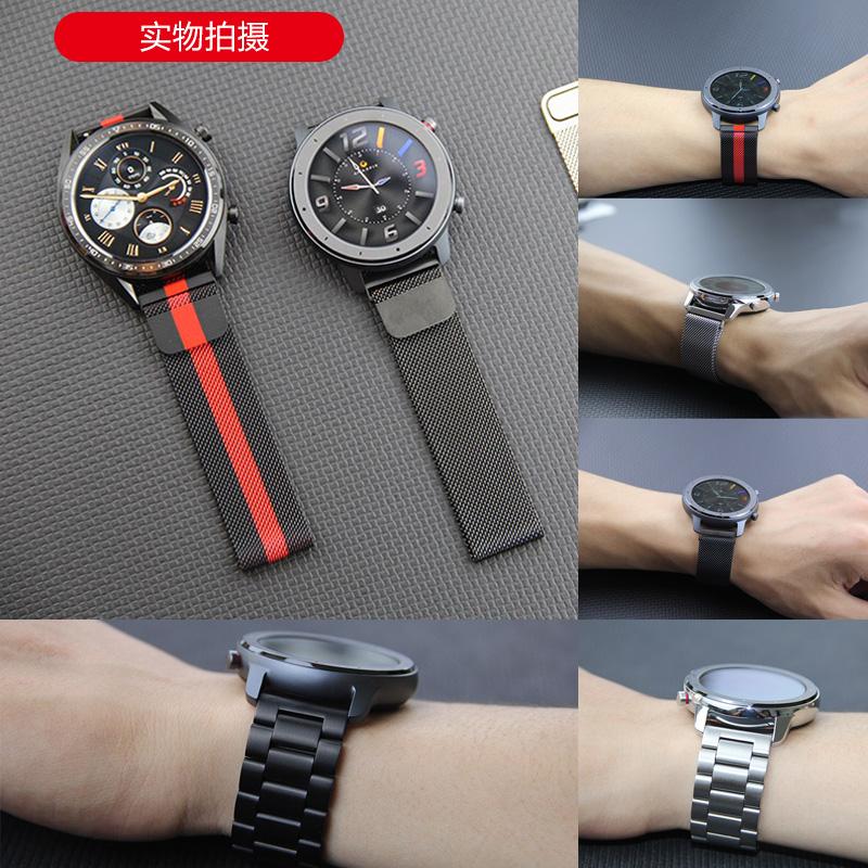 Ticwatch Pro手表表带E/2代悦动/经典/C2/S2/E2智能手表表带Ticwatchpro硅胶米兰尼斯金属不锈钢真皮原装