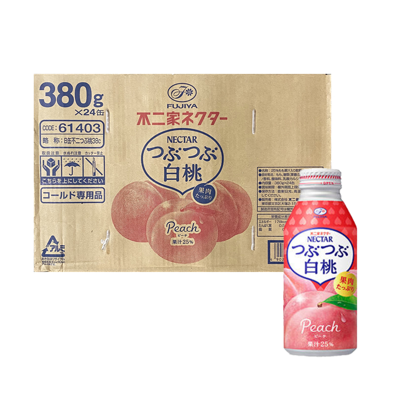 October 21 - 24 bottles - buerjia white peach and honey peach juice pulp drink imported from Japan 380ml
