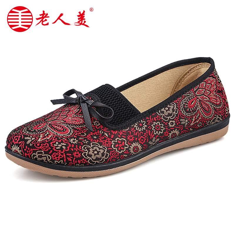 促销老人美奶奶鞋2018春秋季软底防滑中老年妈妈鞋老北京布鞋女绣