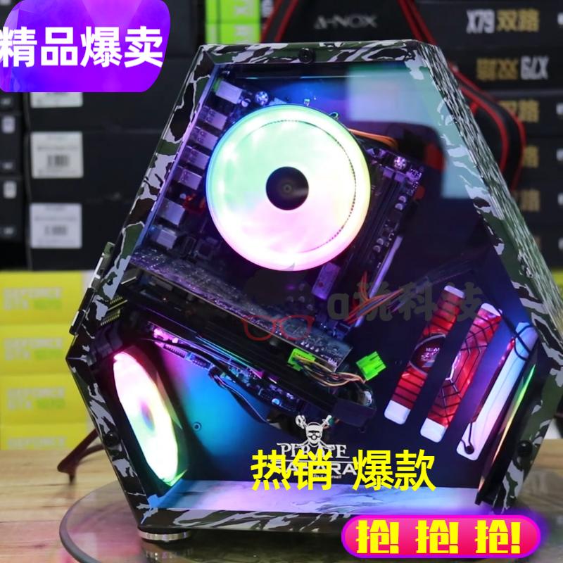 x58x79秒i59400f跑分23万吃鸡电脑游戏小怪兽高主频热销DIY兼容机