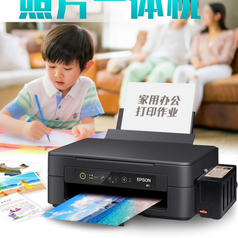 2100彩色喷墨多功能一体机照片打印机家用小型复印办公连供