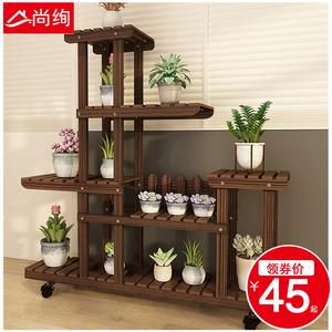花架子室内多层特价实木质可以阳台置物架子多肉落地式绿萝花盆架