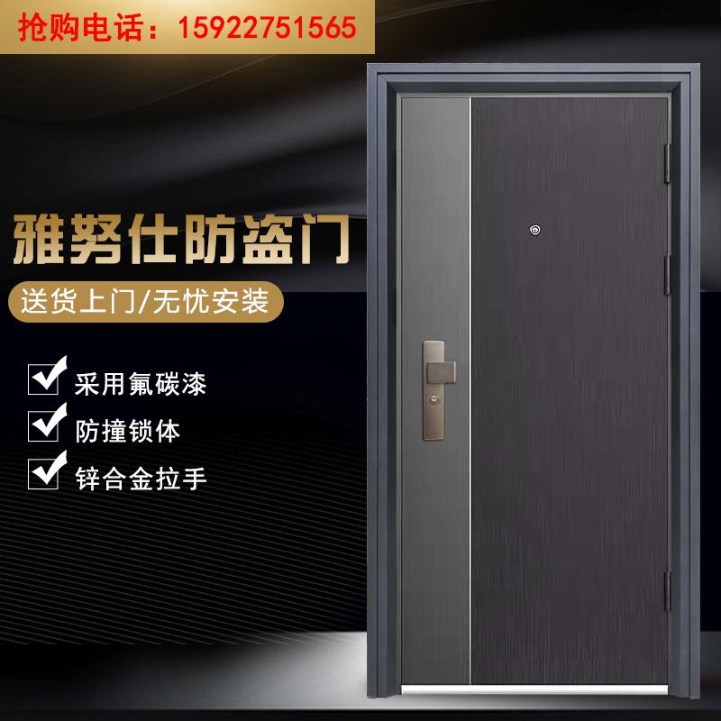 Входные двери Артикул 614134069844