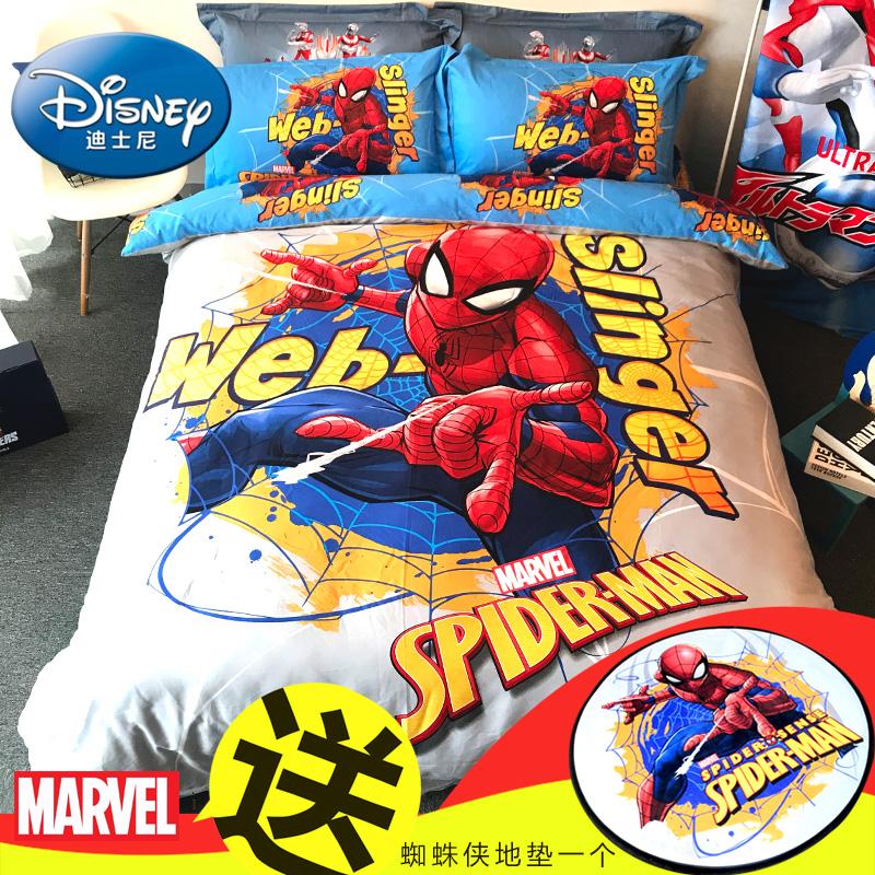 迪士尼蜘蛛侠四件套纯棉儿童钢铁侠床品被套漫威美国队长床笠床单券后180.00元