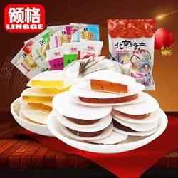 500g茯苓夹饼老北京特产领格零食美食小吃传统糕点心茯苓饼1斤