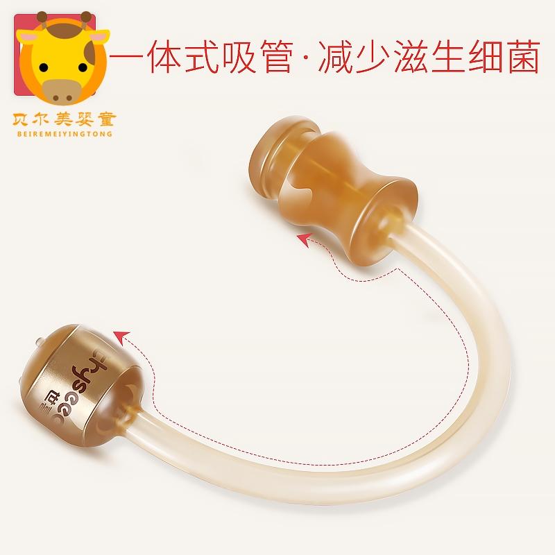 宽口径硅胶软奶瓶宝宝仿真母乳实感奶嘴 配件重力球硅胶吸管