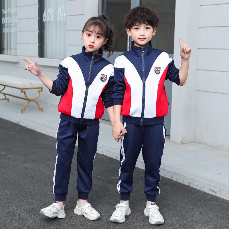 幼儿园园服春秋装男女童中学生校服三件套小学生班服儿童运动套装