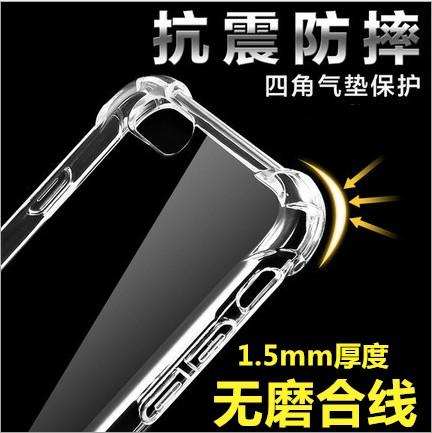 适用苹果XSMax手机壳8Plus超级防摔壳iPhone7硅胶6S 6P保护套XR软