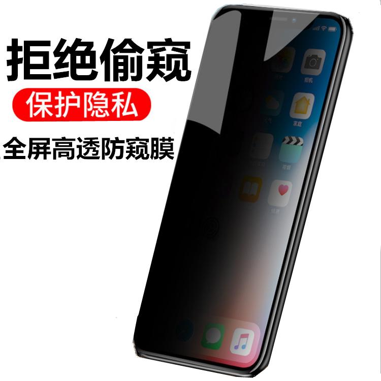 アップルXSMaxを適用して、フルスクリーンで8 Plusの携帯電話の膜iphone eXR鋼化膜をのぞきます。6 S透明な7 Plus