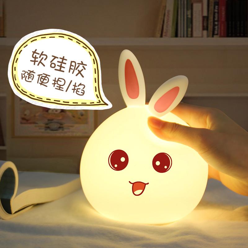 可愛七彩硅膠燈 高考減壓神器