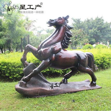 星工产铁艺园林景观城市动物大型雕塑小区景点马金属工程装饰摆件