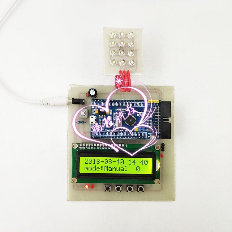 基于STM32的智能路灯控制系统设计  支持定制化开发  电子设计