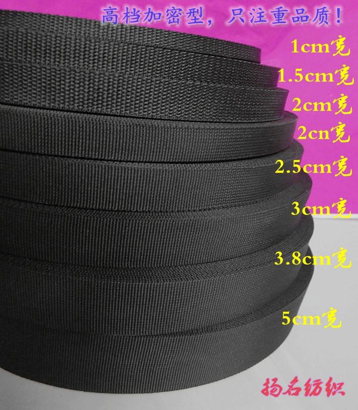 Manufacturer thickened spot 1-10cm wide black backpack bag strap binding belt nylon woven safety belt ribbon