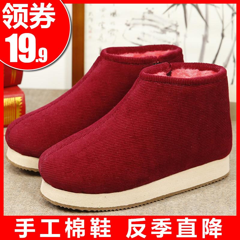 Детская домашняя обувь Артикул 570694278883