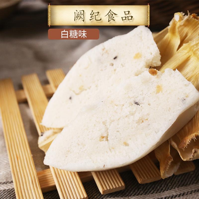 20个每袋四川乐山特产手工大油冻粑泡粑阙纪美食特色小吃早餐糕点