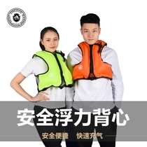 Adult Inflatable Buoyancy Vest Professional childrens snorkeling clothes life jacket water sports equipment surf drifting Portable