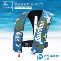 Angeles Auto Inflatable Fishing life Jacket Adult professional fishing portable large buoyancy boat with vest vest men and women