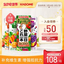 4种口味任选4箱 日本kagome可果美低卡轻断食纯果蔬汁饮料无添加图片
