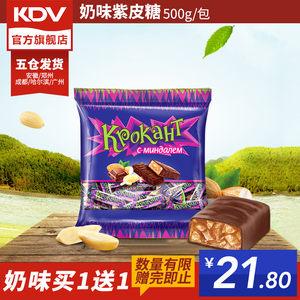 kdv俄罗斯进口紫皮花生糖巧克力糖