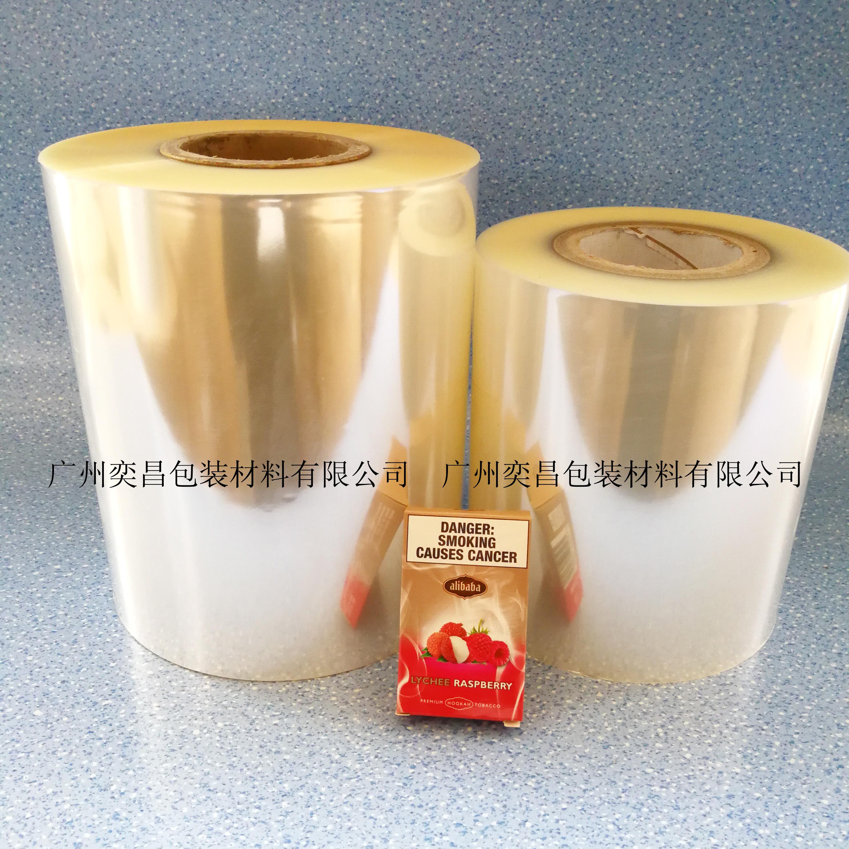 Bopp пакет Пленка для упаковки чая косметическая пластиковая сигарета пакет Мембранная пищевая термогерметичная трехмерная машина пакет Загрузка пленки, отгрузка образцов