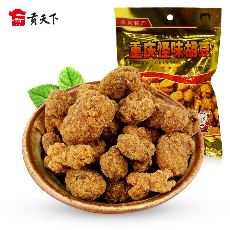 重庆特产渝兄怪味胡豆200g小袋装麻辣味蚕豆儿时怀旧休闲零食小吃