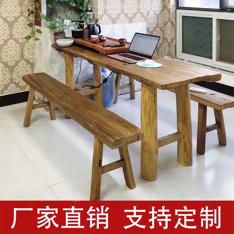 老榆木门板桌面旧木头实木复古怀旧风化木板原木咖啡茶桌吧台精品